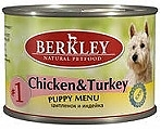 Berkley Puppy Chicken/Turkey №1