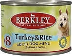Berkley Adult Turkey/Rice №8