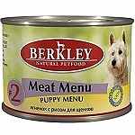 Berkley Puppy Meat Menu №2