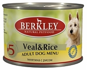 Berkley Adult Veal/Rice №5