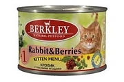 Berkley Kitten Rabbit/Forest Berries №1 200гр